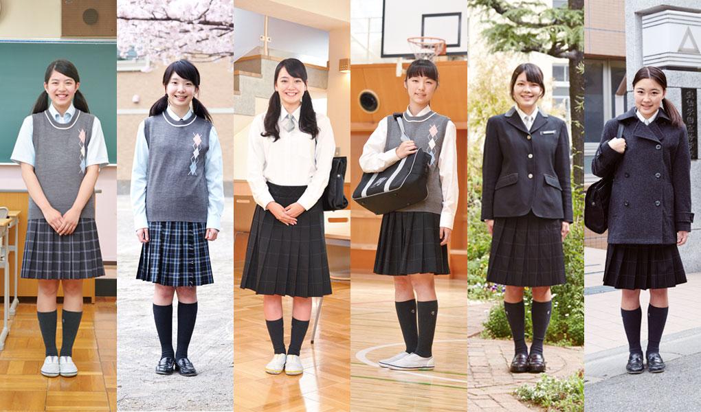 宝仙学園高等学校制服画像