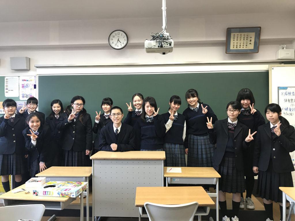 ESS部/プレゼンクラブ